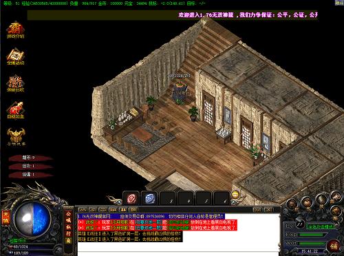 游戏中的技能大师的作用.png