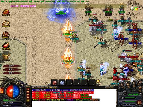 玩家如何在游戏中获得材料.png